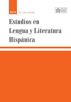 Studies in Hispanic Language and Literature